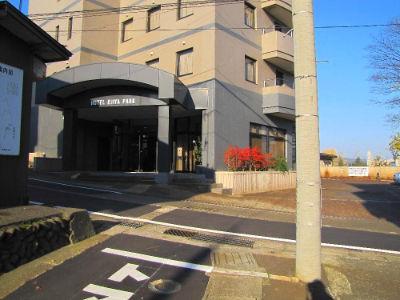 L'hôtel de Ojiia