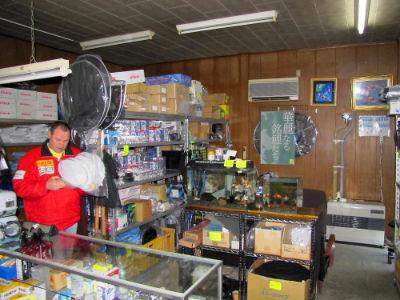 Le shop de Miakoya