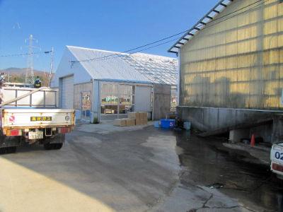 La ferme de Dainichi