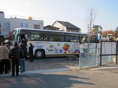 Le bus de Narita