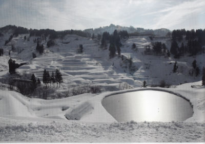 La région du Mushigame en hiver