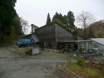 Les serres de Hosokai