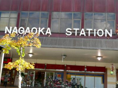 La gare de Nagaoka