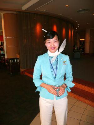 L'hôtesse franco-japonaise