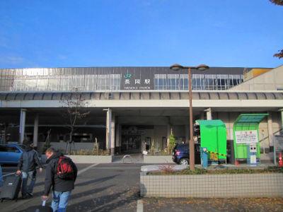 Le départ de Nagaoka