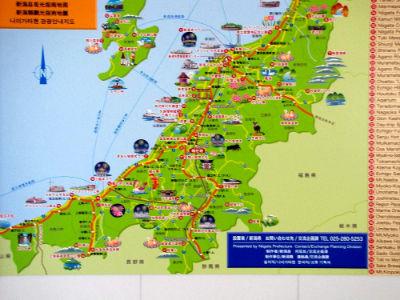 La carte du chemin de fer