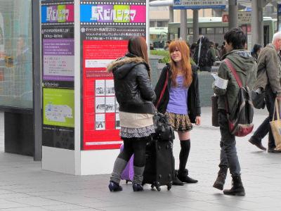 Les voyageurs de la gare de Kyoto