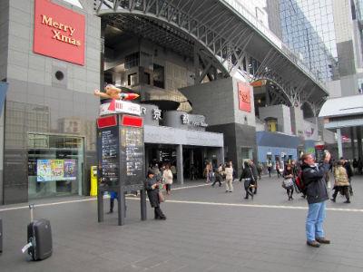L'extérieur de la gare de Kyoto
