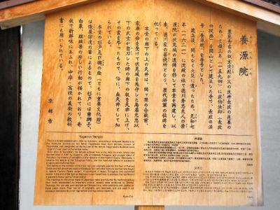 Le temple Sanjusangen-do