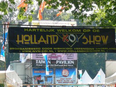 Banderole d'accueil au KoiShow de Hollande Aout 2012