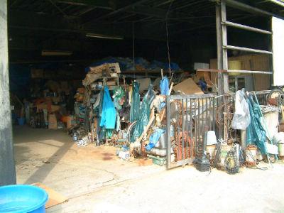 le dépôt de toshio sakai