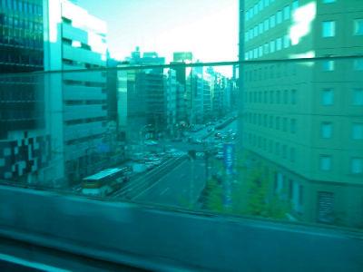 Rue de Tokio