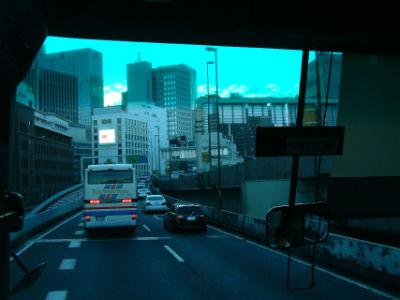Traversée de Tokio