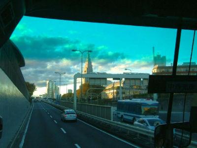 Vue de Tokio