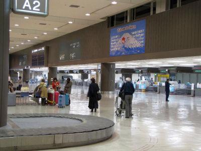 Arrivée à Narita