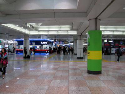 La liaison Narita/Tokio