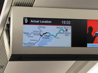 Les entrailles du métro à Tokio