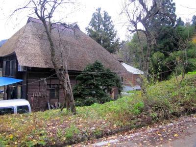 La maison de Kataoka