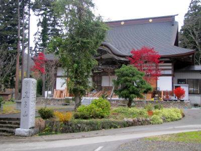 Un temple dans la montagne