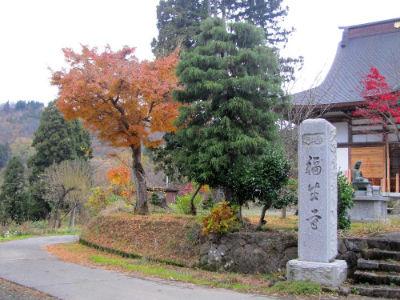 Les arbres du temple
