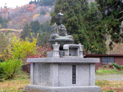 Un coté du temple