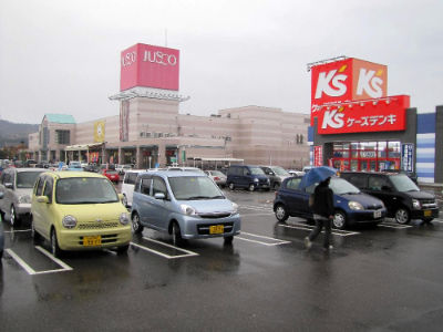 Super marché de Ojjia