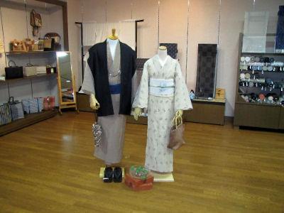 Kimono au musée du Koi