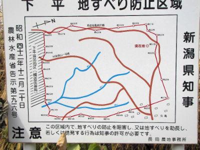 La carte hydraulique du versant