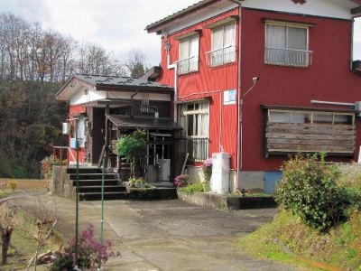 La maison de Yamasaki