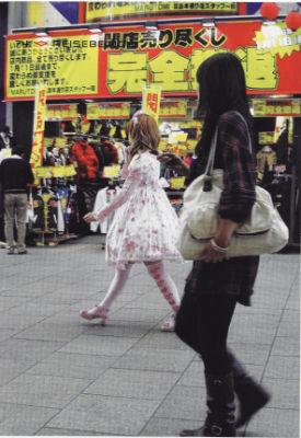 Une jeune japonaise