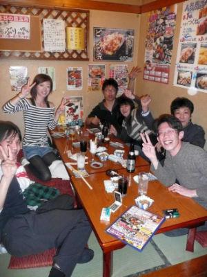 Famille japonaise
