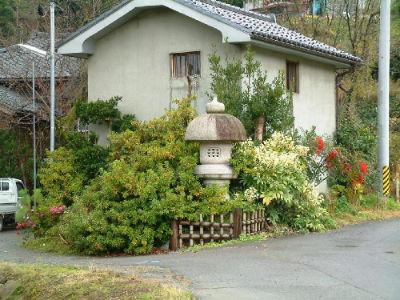 Jardin chez Kataoka