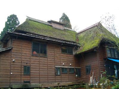 Maison Shinoda