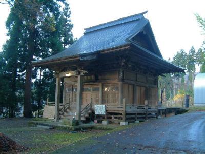 Temple Kuniasu