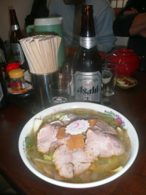 Petite soupe