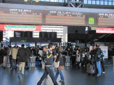 Le départ de la gare de Kyoto
