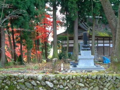 Temple jardin 13