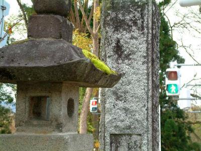 Région temple 3