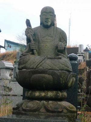 Statut de Dieu japonais
