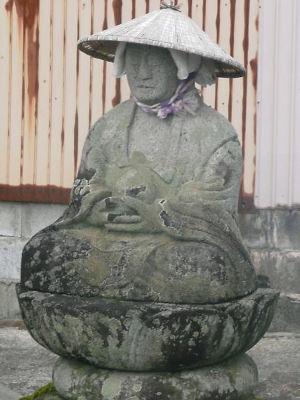 Dieu japonais