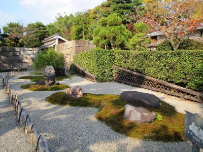 Jardin zen dans le Ninomaru