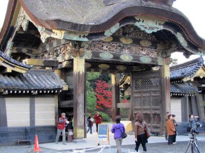 Le palais de Ninomaru