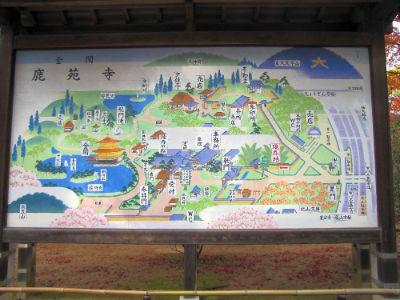 Le plan du Rokuon-Ji Temple