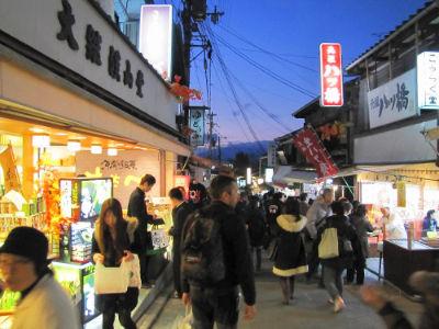 La foule dans Kyoto