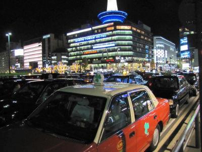 La gare de Kyoto la nuit